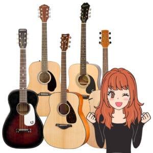 best acoustic guitar price