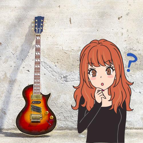 electric guitar buying guide